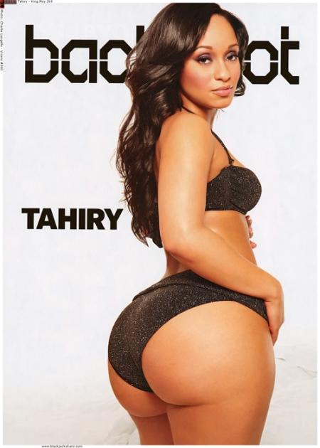 20090427-tahiry7